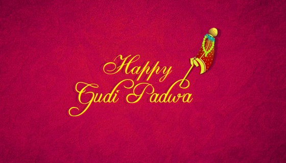 gudi padwa 2018 hd wallpaper