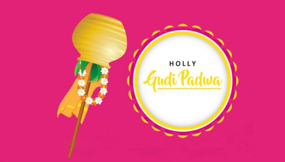 gudi padwa 2018 wishes qu…