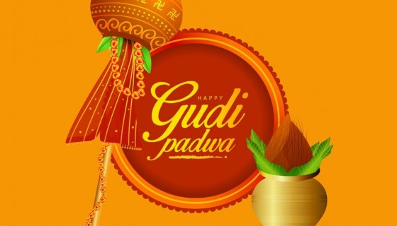 Gudi Padwa 2018 vector design …