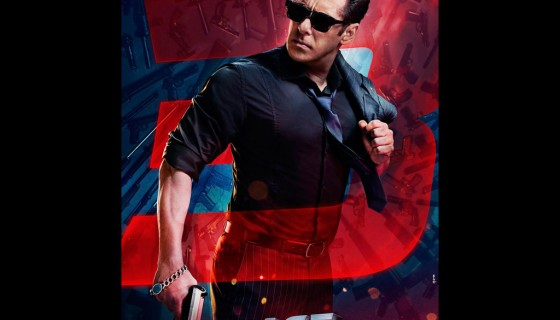 Salman Khan with gun in r…