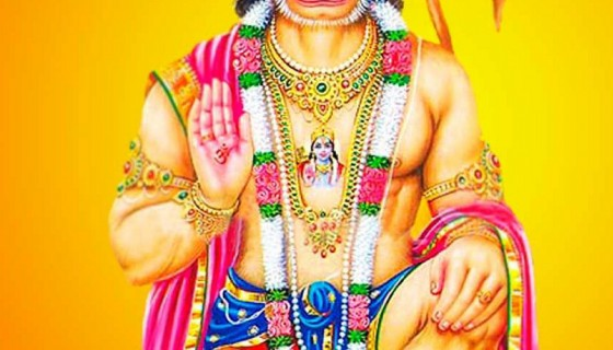 Lord Hanuman best smartph…