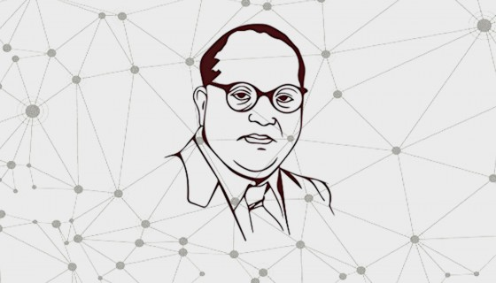 dr bhimrao ambedkar Internatio…