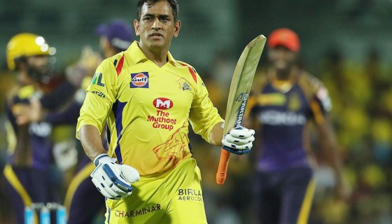 MS Dhoni captain of the C…