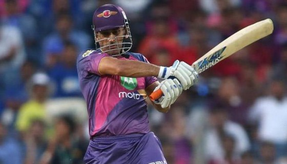 ms dhoni ipl 10 pune supergian…