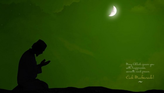 Eid Mubarak Namaz HD wallpaper…
