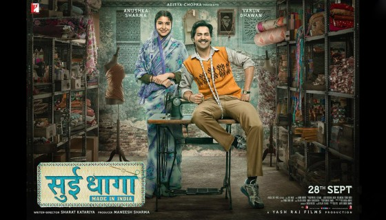 sui dhaaga bollywood movie