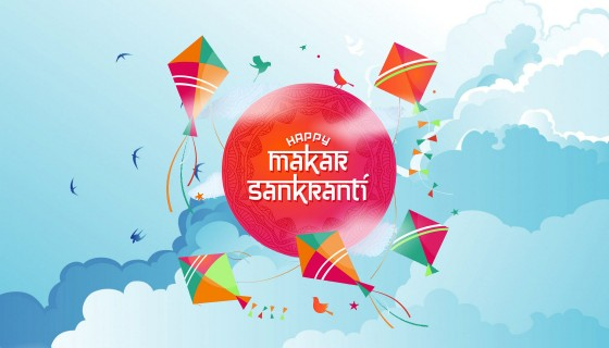 happy makar sankranti sky…