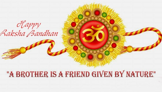 Happy Raksha Bandhan Wish…