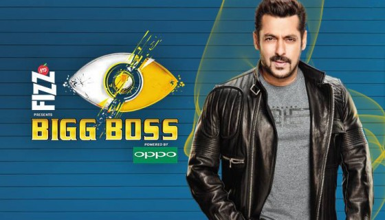 bigg boss season 11 host …