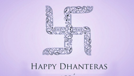 Happy Dhanteras 2017 Celebrati…