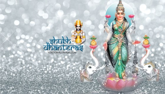 Happy Dhanteras 2017 best wish…
