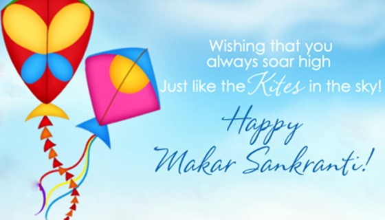 happy makar sankranti 2018 wal…