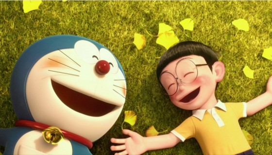 DORAEMON AND NOBITA CARTO…